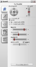 Zoom中Qcam.jpg