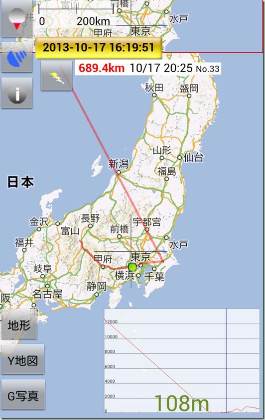 Screenshot_2013-10-20-11-05-08
